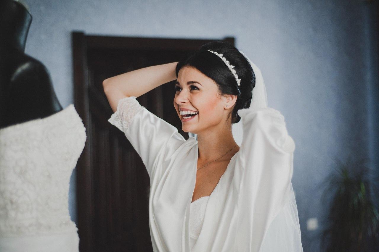 Ранок щасливої нареченої